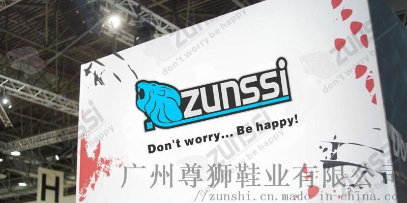 ZUNSSI防刺穿勞保鞋,防刺穿安全鞋