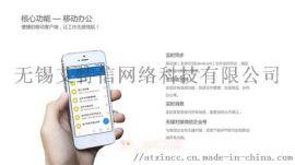 企业文档管理系统产品介绍