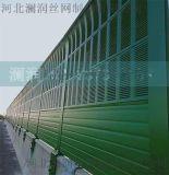 高速聲屏障牆 班戈高速聲屏障牆設計生產安裝