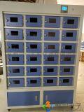 辽宁土壤干燥箱TRX-24土壤烘干箱12位