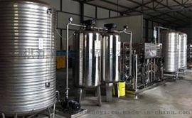 5吨/时全不锈钢纯水设备厂家