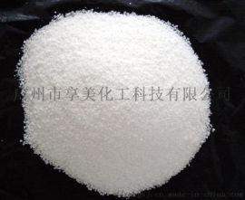 PAM絮凝劑 陽離子 聚丙烯醯胺 環保水處理藥劑