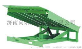 固定式登车桥液压电动升降台物流厂房装卸台