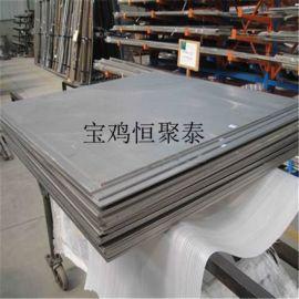 厂家**钛合金板 TC4板(Ti-6Al-4V)