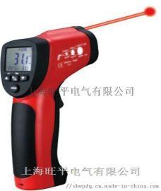 ET9831红外线测温仪