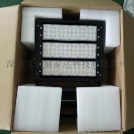 高亮LED投光灯400W  LED高杆灯400W
