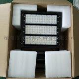 高亮LED投光燈400W熱銷LED高杆燈400W