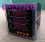 多功能电力表 CD194E-2S4