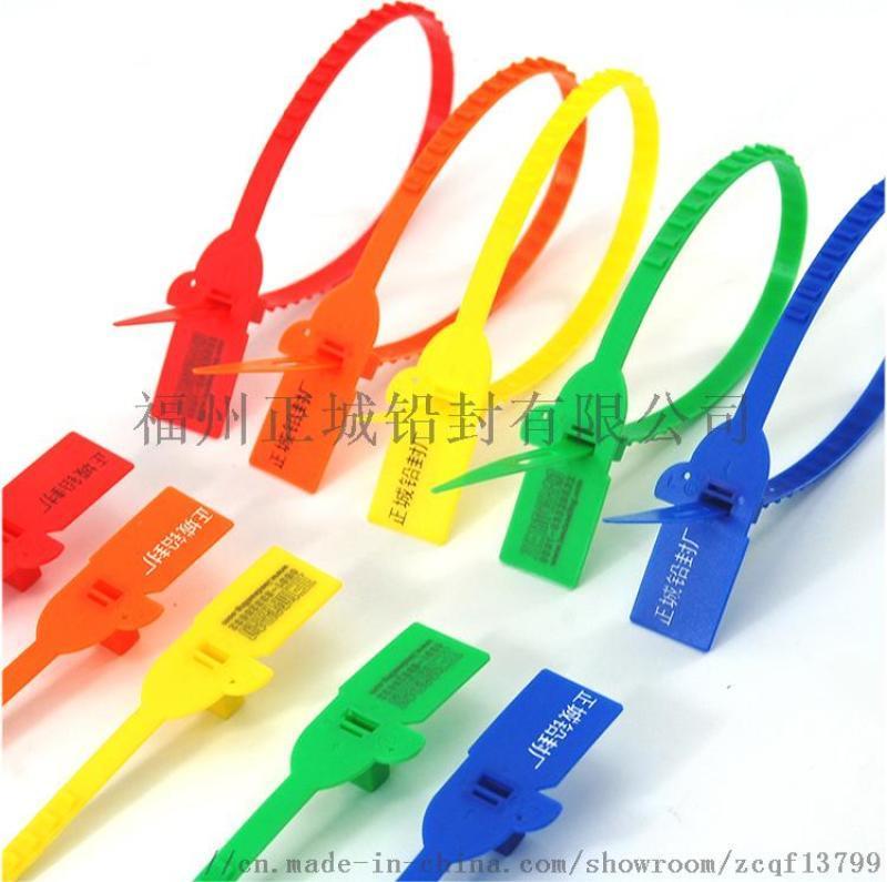 一次性调包扣塑料封条鞋吊牌标签扎带物流园林锁扣防调换标签