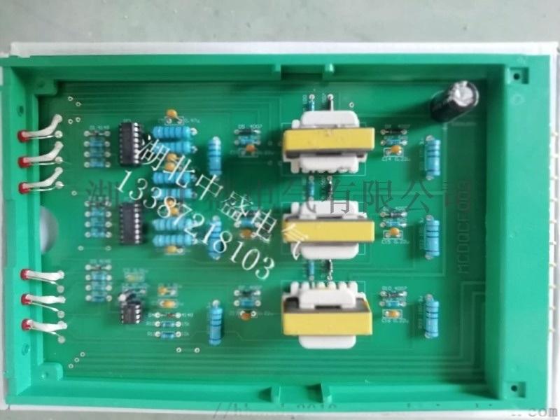 进相器专用控制板   SMS进相器控制板