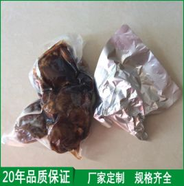 酱肉蒸煮铝箔袋即食玉米透明蒸煮袋