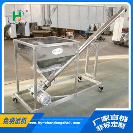工厂定制不锈钢螺旋上料机,移动式螺旋上料机