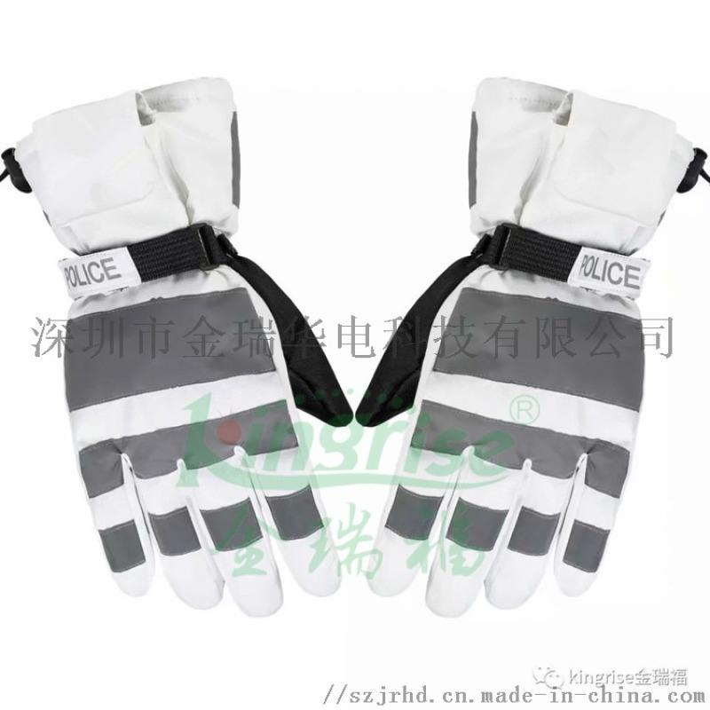 发热保暖手套 可充电加热手套