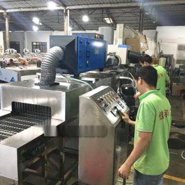 专业定制煤油清洗机 铸造件除油防锈煤油清洗机