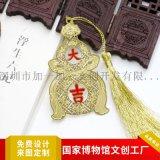 厂家定做金属书签故宫文创产品中国风复古流苏镂空书签