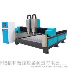 裕和YH-2025-2T石材雕刻机数控雕刻机