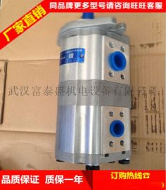 合肥长源液压齿轮泵合叉H2000#2-3T阀杆支架(三四片)H24C7-42021