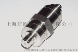 FAE超声波传感器LS111FA-Ex