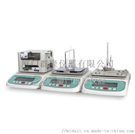 固粉液三用密度测试仪