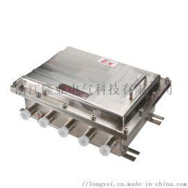 防爆接线箱隔爆型防爆端子箱增安型BJX分线箱