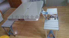 铝合金连体折叠桌便携式休闲野餐摆摊桌可折叠桌椅