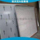 高强度瓦楞芯复合铝板天花 吸音微孔铝瓦楞芯天花板