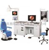 FK-ENT1800DC耳鼻咽喉科診療臺