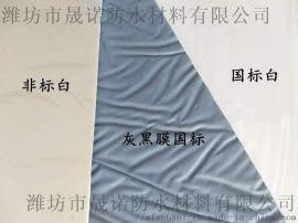 厦门厂家直销隧道桥梁用非沥青基自粘胶膜卷材厂价销售