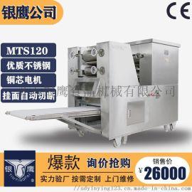 供应山东银鹰MTS120面条机铜芯电机