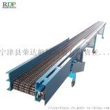 Conveyor模锻 自由锻链条输送机