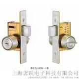 日本MIWA DN型窄框門通用型一門二鎖輔助鎖