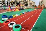 福建塑胶跑道制造商 篮球场塑胶跑道工程厂家