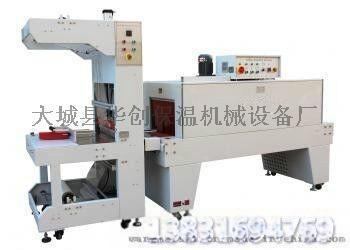直线式自动套膜热收缩包装机 乐百氏酸奶塑封包装机