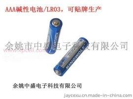 代理7号AAA**出口碱性干电池