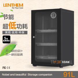 LENTHEM 领顿防潮箱 DT-100 电子防潮柜 摄影器材干燥箱 91L