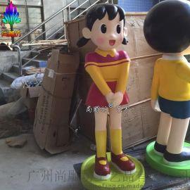 哆啦A梦动漫人物角色静香卡通人物玻璃钢雕塑 机器猫主题场景摆件