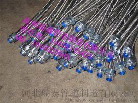供应DN100天然气专用金属软管,304不锈钢编织管价格