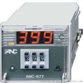 台湾友正ANC品牌指拨数显温度控制器 ANC-677