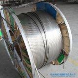 专业供应高精密超长退火不锈钢盘管 不锈钢换热盘管 专注生产11年
