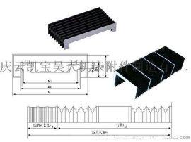 昊天机床U型风琴式防护罩