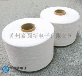 电缆棉纱,填充纱线,厂家直销