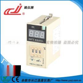 姚仪牌XMTE-2001/2系列单一信号指定输入数显温度显示调节仪