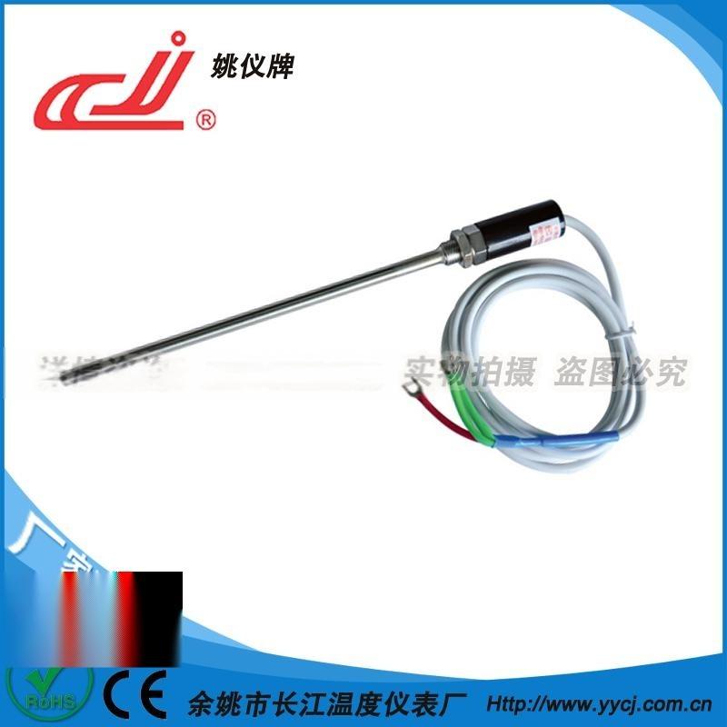 姚仪牌管式热电偶温度传感器 J E K型热电偶PT100 CU50热电阻