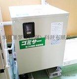 日本进口餐厨垃圾处理机