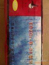 牡丹江EDZCr-B-00型高硬度抗裂耐磨电焊条