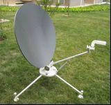 0.98米手动便携站卫星通信天线