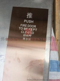 地鐵不鏽鋼盲文定做廠家 不鏽鋼盲文標誌