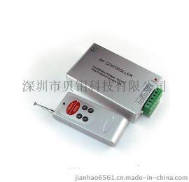 6键控制器铝壳 BM-LRF-6Q