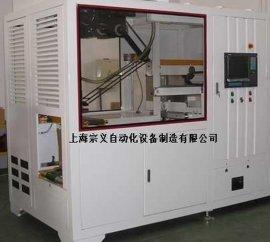 上海宗义厂家直销ZYZX-01DLY跌落式装箱机