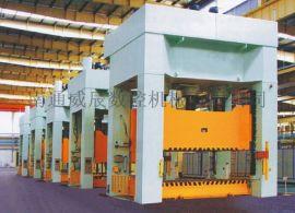 1000吨四柱单动薄板拉伸液压机